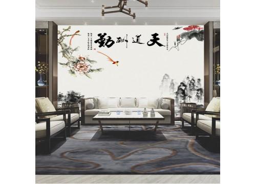 Tranh Phong Thủy PT513